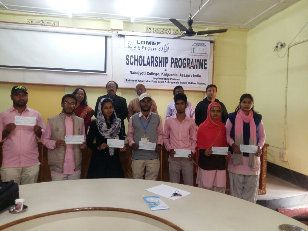 Successful students received LOMEF scholarship in Assam, India