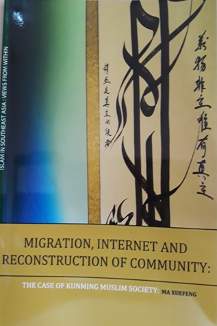 Book Cover: Migration, Internet and Reconstruction of Community: the Case of Kunming Muslim Society