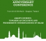 AMAN 30th Anniversary Conference (1990-2020)